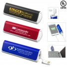 2200 mAh Portable Lithium Ion Power Bank Charger - PB201