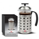 20 oz Swiss Force French Press and Tumbler - SFD357